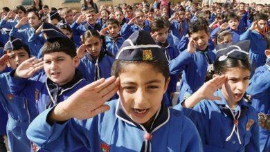 صورة النظام السوري يحدد موعد افتتاح المدارس