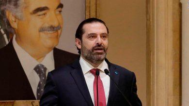 صورة سعد الحريري يتوجه إلى لاهاي لحضور جلسة النطق بالحكم بقضية اغتيال والده