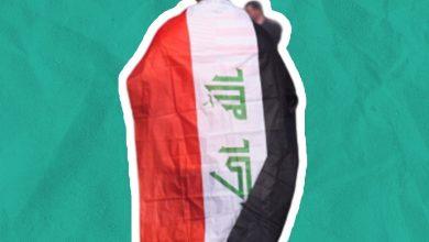 صورة #تحدي_علبة_الصودا.. حملة لنصرة العراقيين
