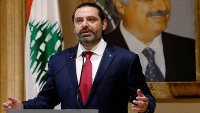 صورة سعد الحريري يعلق على قرار المحكمة اللبنانية الخاصة باغتيال والده