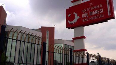 صورة ما  سبب إزالة ملفات السوريين المتقدمين بطلب الحصول على الجنسية التركية؟