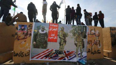 """صورة تحالف القوى يطالب بضرورة """"حصر السلاح بيد الدولة"""" في العراق"""