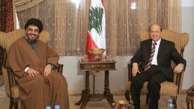 صورة عون يستبعد أن تكون أسلحة حزب الله سبب انفجار مرفأ بيروت