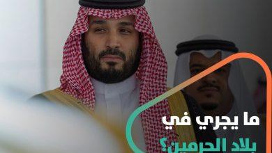 """صورة أحداث أمنية غير مسبوقة بالجيش السعودي.. وحرب داخل أسرة """" آل سعود """" بقيادة بني سلمان"""