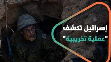 """صورة إسرائيل تكشف عن """"عملية تخريبية"""" يقوم بها النظام وحزب الله"""