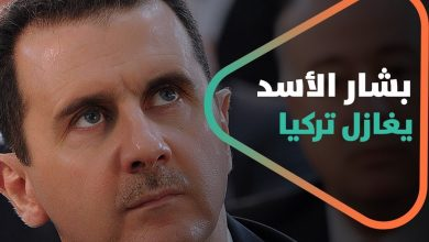 صورة بشار الأسد يستعطف تركيا ويوجه رسالة إلى شعبه