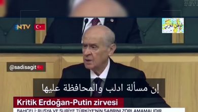 صورة القومي التركي: سنصل دمشق ونضع بشار في شوال خيش