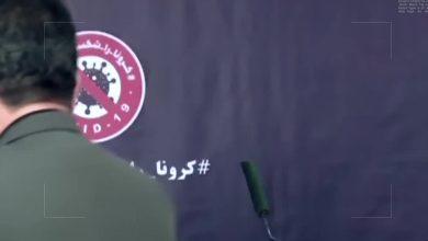 صورة #شاهد.. المتحدث باسم وزير الصحة الإيراني يتصبب عرقا أثناء تقديم إفادته اليومية عن فيروس كورونا