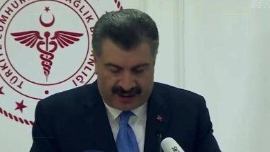 صورة وزير الصحة التركي فخر الدين قوجة يعلن تسجيل أول إصابة بفيروس كورونا الجديد في البلاد