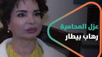 صورة في قضية ما حدث في منزل نانسي عجرم.. والد محمد الموسى يتخذ قراراً يصدم الجميع