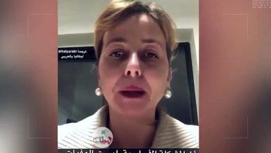 """صورة وزيرة الصحة الإيطالية السابقة:""""كورونا لا يشبه الانفلونزا العادية ويسبب أمراضاً في الرئتين .. تجنبوا التواصل لتجنب العدوى"""