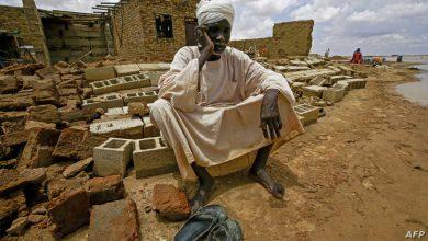 صورة السودان.. ارتفاع حصيلة ضحايا الفيضانات والسيول