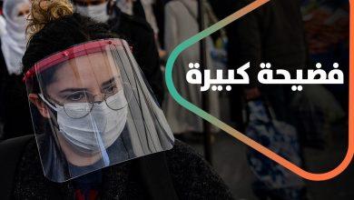 صورة فضيحة كبيرة تسجلها مناطق النظام السوري تكشف عن سبب ارتفاع أعداد المصابين بكورونا