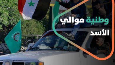 صورة وسيم الأسد وفنانون سوريون يعلقون على الأوضاع في سوريا