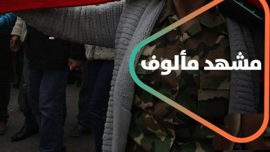 صورة موالو الأسد يمارسون نشاطاتهم المعتادة في شوارع سوريا
