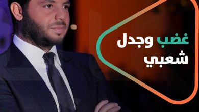 صورة غضب وجدل شعبي يثيره الإعلامي اللبناني نيشان