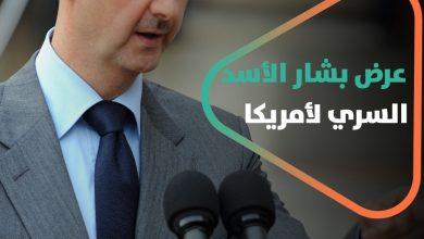 صورة وسيطه كان وليد المعلم.. كوهين يكشف عن عرض بشار الأسد السري لأمريكا