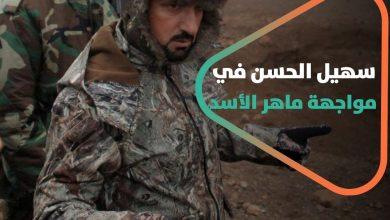 صورة سهيل الحسن في مواجهة ماهر الأسد