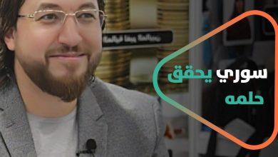 صورة سوري يحقق حلمه بكتابة القرآن الكريم كاملاً بخط يده