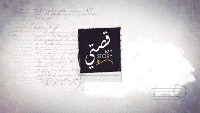 صورة أرمناز في ريف إدلب .. تاريخ عريق في الرسم على الفخار والزجاج