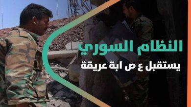 صورة لقاء حار بالرقص والجوفية.. النظام السوري يستقبل ع ص ابة عريقة