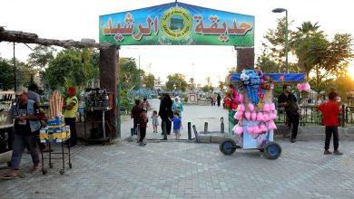 صورة حديقة الرشيد في الرقة تعود إلى الحياة