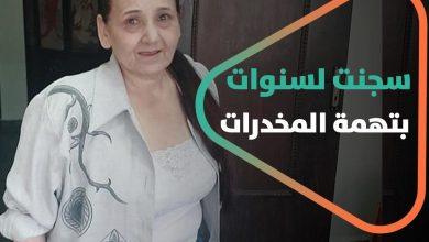 """صورة هذا ما فعله النظام السوري بالممثلة """"صباح السالم"""""""