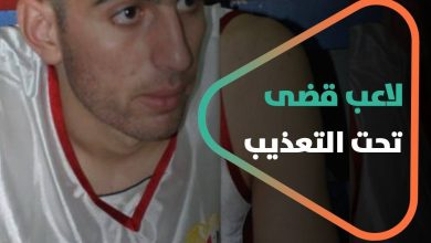 صورة اعتقل مرتين وقضى تحت التعذيب في سجون النظام السوري