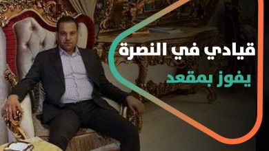 صورة أموات ومهجرون يشاركون في الانتخابات