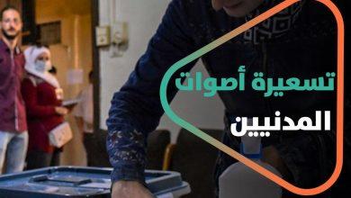صورة ياسر العظمة يعّلق على الانتخابات السورية بطريقته الخاصة.