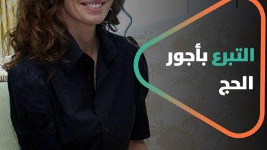 صورة أسماء الأسد تقلد رامي مخلوف بهذه الطريقة