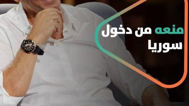 صورة طوني أبو جودة يتحدث عن منعه من دخول سوريا