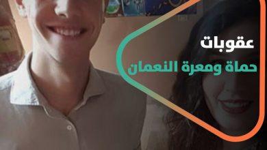 صورة شملت ابن بشار الأسد وزهير الأسد ونجله