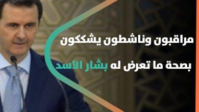 صورة عضو في مجلس الشعب يكشف عن تفاصيل ماجرى مع #بشار_الأسد خلال كلمته الأخيرة؟