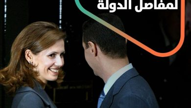 صورة موقع أمريكي يكشف عن سبب عدم رحيل بشار الأسد عن السلطة.. وفراس طلاس يتحدث عن تسلم أسماء الأسد لمفاصل الدولة