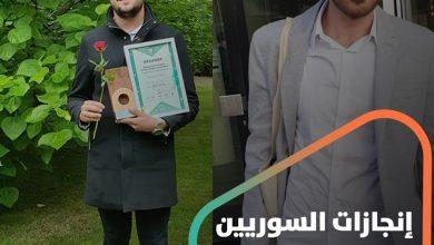 صورة من ألمانيا إلى فرنسا.. شاب سوري يُسجل براءة اختراع في الذكاء الصناعي وآخر يُمنَح جائزة المهجر عن فئة السلام