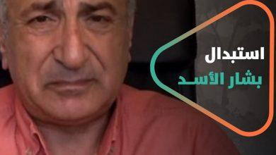 صورة الكشف عن خطة إيرانية جديدة في سوريا.. استبدال بشار بشخصية من عائلة الأسد وتقديم تنازلات للمعارضة السورية