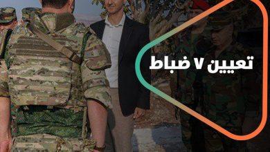 """صورة أحدهم بديلا لـ """"سهيل الحسن"""".. تغييرات في المناصب الأمنية الحساسة يجريها بشار الأسد بشخصيات متورطة بارتكاب جرائم حرب"""