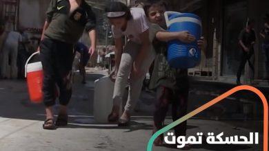 صورة رغم انقسامهم تجاه القضية السورية.. فنانون سوريون وعرب يتضامنون مع الحسكة