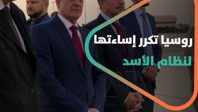 صورة روسيا تكرر إساءتها لنظام الأسد .. لافروف يتجاهل كبير المسؤولين السوريين في مطار دمشق
