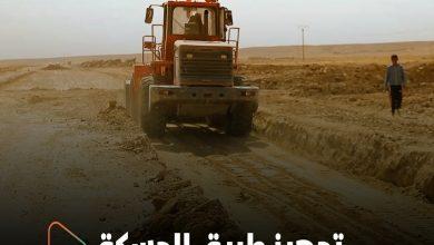 صورة تجهيز طريق الحسكة – الرقة كبديل عن الطريق الدولي