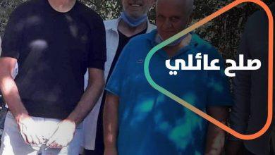 صورة تعيين واجهة اقتصادية جديدة لآل مخلوف.. وبشار الأسد في القرداحة من أجل صلح عائلي