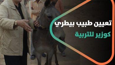 صورة حكومة النظام السوري الجديدة تثير سخط وسخرية السوريين