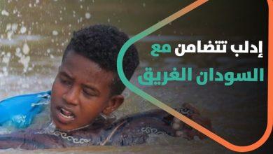 صورة إدلب المنكوبة تتضامن بطريقتها مع السودان الغريق
