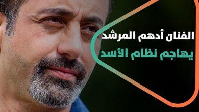 صورة علبة الصمود والتصدي طلع مفتاحها مصدي- .. الفنان أدهم المرشد يهاجم نظام الأسد بعد قرار الـ-100- دولار