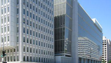 صورة البنك الدولي يمنح السودان مليوني دولار