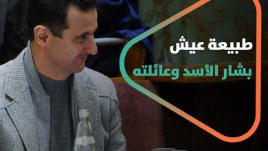 """صورة مسؤول أمريكي يكشف عن طبيعة عيش بشار الأسد وعائلته.. ومحامو النظام السوري يعتزمون مقاضاة الرئيس الأمريكي """"دونالد ترامب"""""""