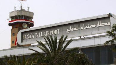 صورة مفاوضات مع الحوثيين لإعادة فتح مطار صنعاء