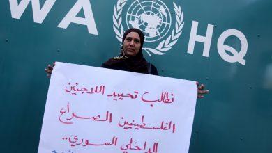 صورة منظمة حقوقية فلسطينية: أكثر من 1800 فلسطيني مختفون قسريا في سوريا