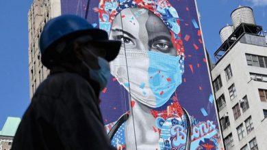 صورة إصابات كورونا تتخطى 26.4 مليون شخص في العالم